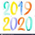 Retrouvez ICI toutes les activités proposées par le FJEP pour la prochaine saison 2019 – 2020 !